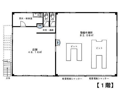鴻巣市 JR高崎線北鴻巣駅の貸工場・貸倉庫画像(1)