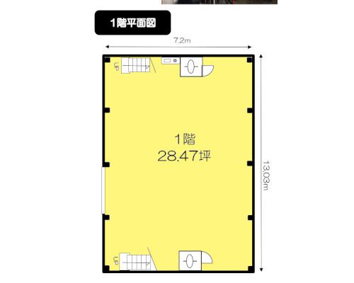 板橋区 東武東上線上板橋駅の貸工場・貸倉庫画像(1)