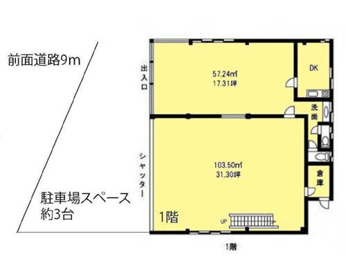 調布市 JR中央線三鷹駅の貸倉庫画像(1)