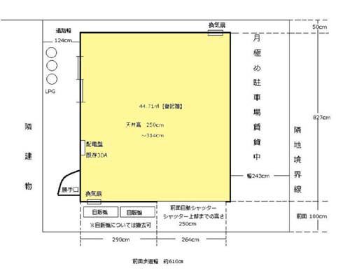 江東区 有楽町線豊洲駅の貸倉庫画像(1)