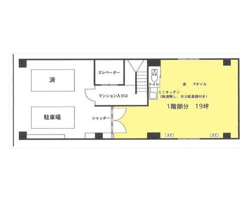 文京区 丸の内線御茶ノ水駅の貸倉庫画像(1)