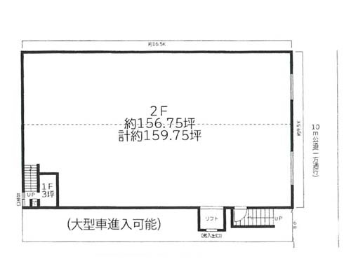 葛飾区 京成押上線京成立石駅の貸工場・貸倉庫画像(1)