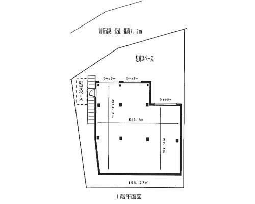 大田区 東急池上線長原駅の貸倉庫画像(1)