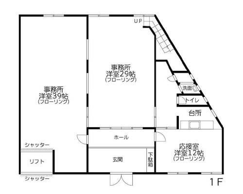 葛飾区 京成本線お花茶屋駅の貸倉庫画像(1)