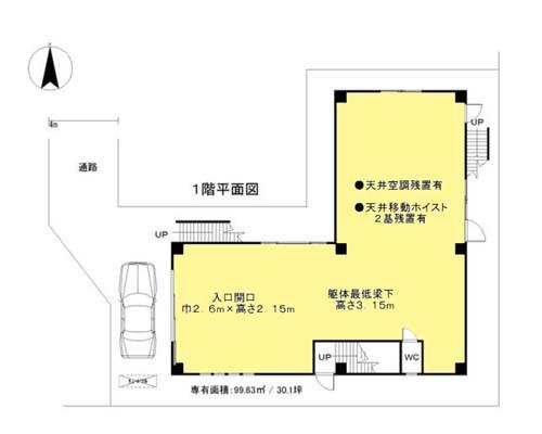 品川区 JR横須賀線西大井駅の貸工場・貸倉庫画像(1)