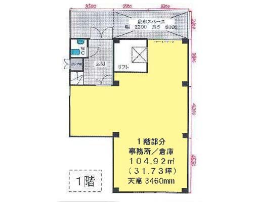 江東区 都営新宿線住吉駅の貸倉庫画像(1)