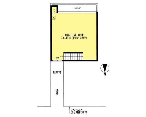 江東区 大江戸線清澄白河駅の貸工場・貸倉庫画像(1)