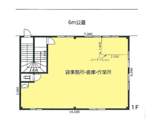 江東区 都営新宿線森下駅の貸工場・貸倉庫画像(1)