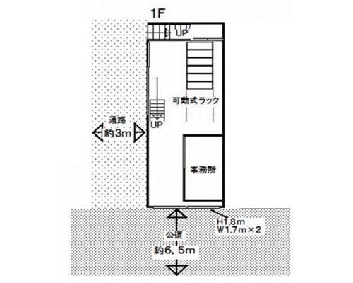 八王子市 JR中央本線八王子駅の貸倉庫画像(1)