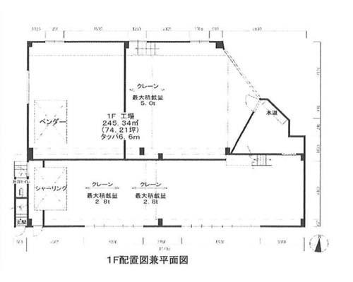 大田区 京浜急行線六郷土手駅の貸工場・貸倉庫画像(1)