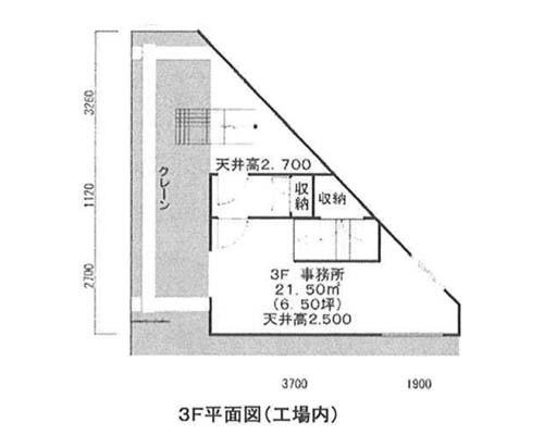 大田区 京浜急行線六郷土手駅の貸工場・貸倉庫画像(3)