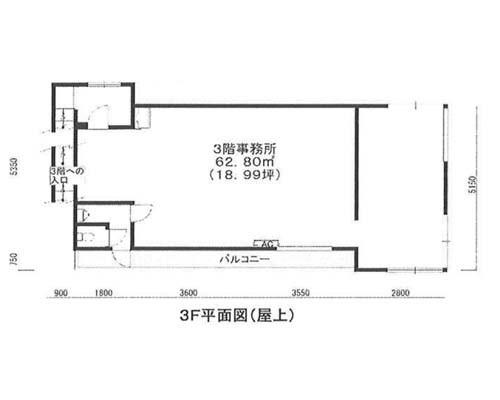 大田区 京浜急行線六郷土手駅の貸工場・貸倉庫画像(4)