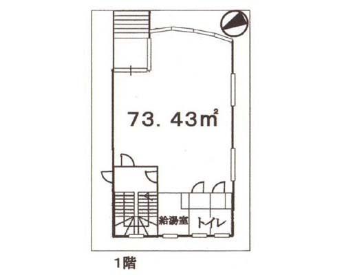 大田区 JR京浜東北線蒲田駅の貸事務所画像(2)
