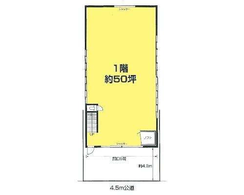 板橋区 東武東上線中板橋駅の貸工場・貸倉庫画像(1)