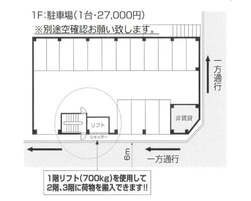 北区 JR埼京線赤羽駅の貸工場・貸倉庫画像(1)