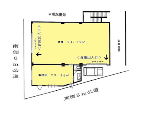 江東区 半蔵門線住吉駅の貸倉庫画像(1)