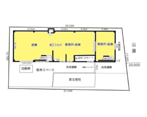 八王子市 JR中央本線八王子駅の貸工場・貸倉庫画像(1)