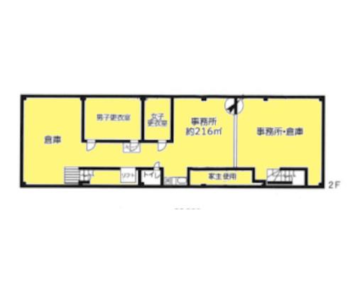 八王子市 JR中央本線八王子駅の貸工場・貸倉庫画像(2)