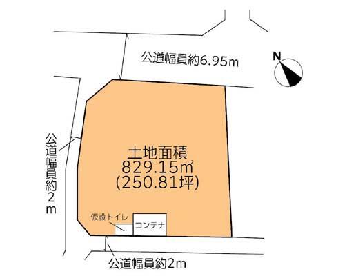 横浜市緑区 JR横浜線中山駅の貸地画像(1)