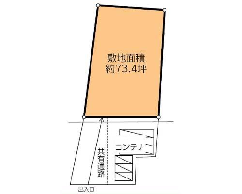 横浜市旭区 相鉄線鶴ヶ峰駅の貸地画像(1)