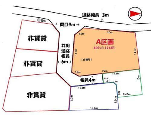 綾瀬市 小田急江ノ島線高座渋谷駅の貸地画像(1)