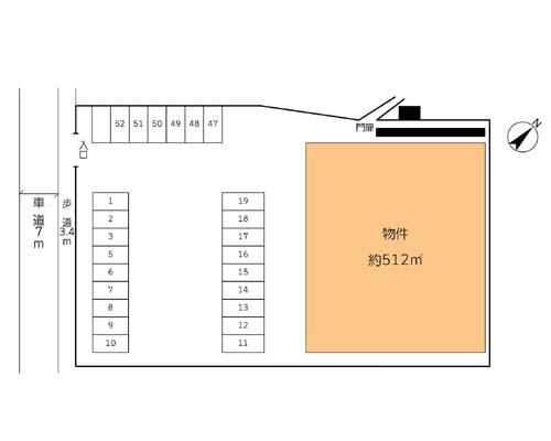横浜市保土ヶ谷区 JR横浜線鴨居駅の貸地画像(1)