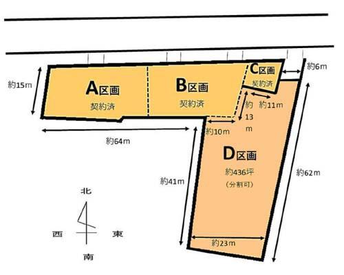 あきる野市 JR五日市線武蔵引田駅の貸地画像(1)