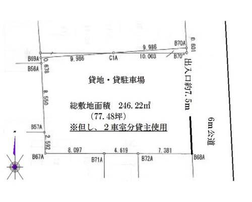 豊島区 東武東上線大山駅の貸地画像(1)