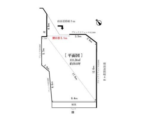 府中市 京王線中河原駅の貸地画像(1)