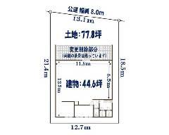 緑町 東武伊勢崎線[草加駅]の売倉庫物件の詳細はこちら