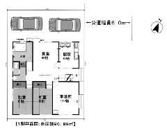 緑町 東武伊勢崎線[草加駅]の売事務所物件の詳細はこちら