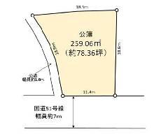 貝塚町 JR総武線[千葉駅]の売事業用地物件の詳細はこちら