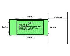 大野町 JR武蔵野線[市川大野駅]の売事業用地物件の詳細はこちら