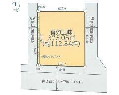 二和東 新京成電鉄新京成線[三咲駅]の売事業用地物件の詳細はこちら