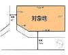 大室 つくばエクスプレス[柏たなか駅]の売事業用地物件の詳細はこちら