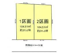 篠原東 東急東横線[妙蓮寺駅]の売事業用地物件の詳細はこちら
