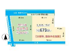 中曽根 JR武蔵野線[吉川美南駅]の売事業用地物件の詳細はこちら