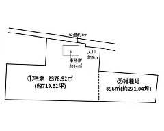 宮寺 JR八高線[箱根ヶ崎駅]の売事業用地物件の詳細はこちら