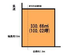 柳島町 東武伊勢崎線[草加駅]の売事業用地物件の詳細はこちら