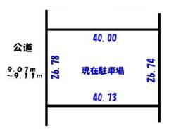 竹間沢東 東武東上線[柳瀬川駅]の売事業用地物件の詳細はこちら