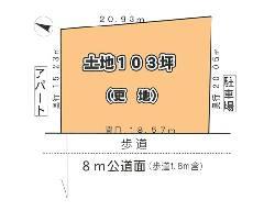 梅田本町 東武伊勢崎線[北春日部駅]の売事業用地物件の詳細はこちら
