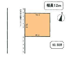 小泉 JR高崎線[北上尾駅]の売事業用地物件の詳細はこちら