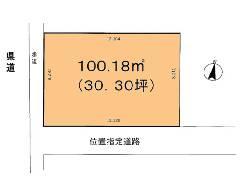 南越谷 JR武蔵野線[南越谷駅]の売事業用地物件の詳細はこちら