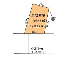 末広 埼玉高速鉄道[川口元郷駅]の売事業用地物件の詳細はこちら