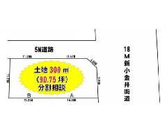 浅間町 京王線[東府中駅]の売事業用地物件の詳細はこちら
