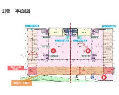 沼南中央 JR常磐線[柏駅]の貸倉庫物件の詳細はこちら