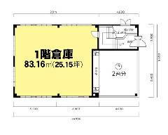 本町 JR総武本線[千葉駅]の貸倉庫物件の詳細はこちら