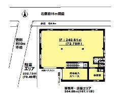 稲荷木 JR中央・総武緩行線[本八幡駅]の貸店舗物件の詳細はこちら