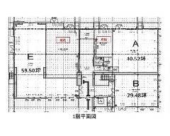 扇町 小田急小田原線[海老名駅]の貸店舗物件の詳細はこちら