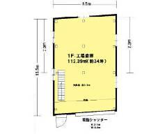 東山田町 グリーンライン[東山田駅]の貸工場・貸倉庫物件の詳細はこちら